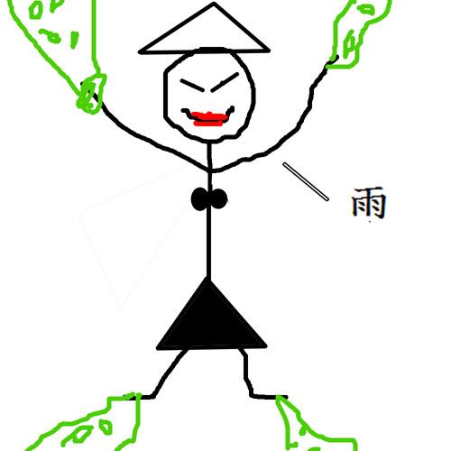 bonhomme baton japonais