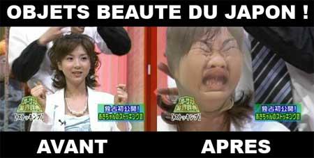 Beautée japonaise