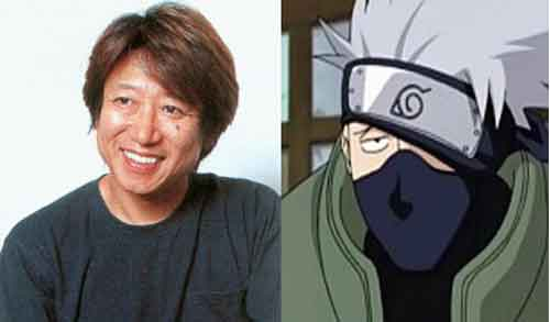 Doublure Naruto