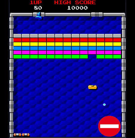 Arkanoid sens interdit
