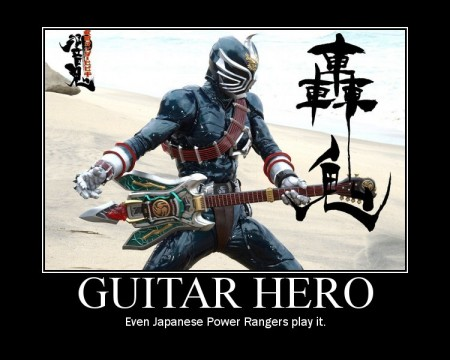 guitar-hero-japanese.jpeg